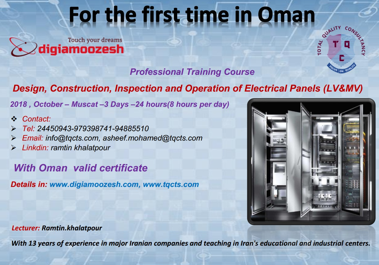 International Training course of Design,Construction and Operation of Electrical Panel-LV&MV